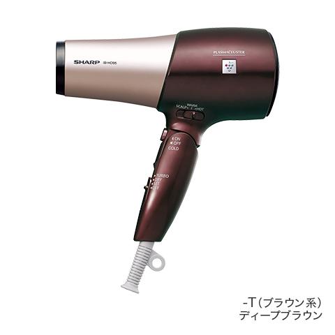 シャープ IB-HD95 ブラウン