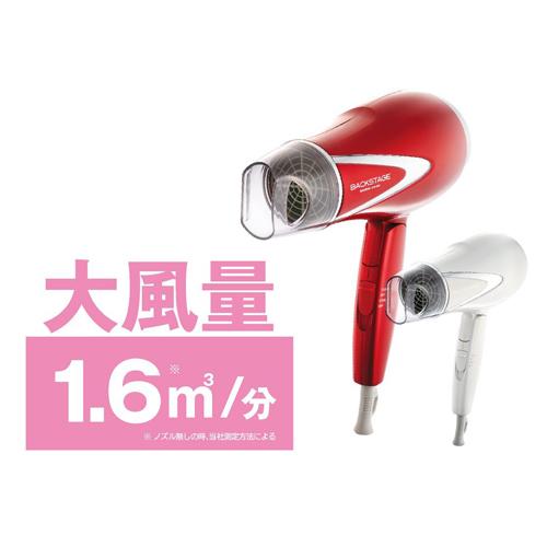 コイズミ KHD-9300 風量