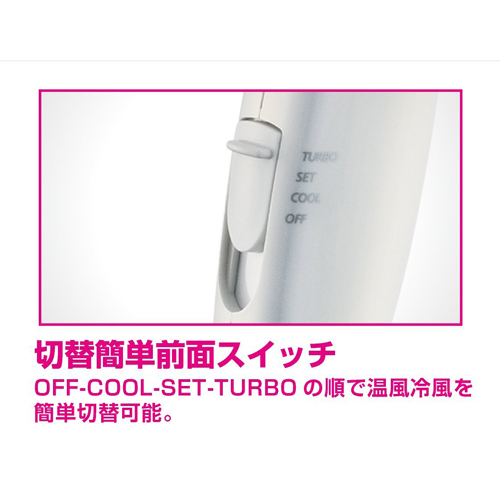 コイズミ KHD-9300 スイッチ