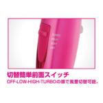 コイズミ KHD-9200 スイッチ