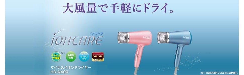 日立 HD-N400