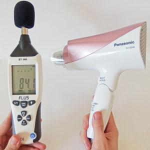 パナソニック EH-NE68 騒音試験