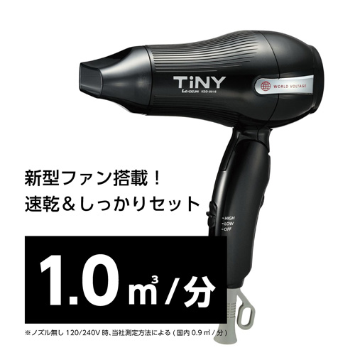 コイズミ KDD-0016 風量