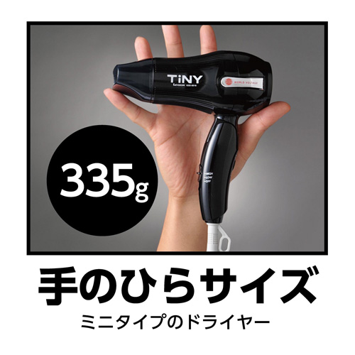 コイズミ KDD-0016 重量