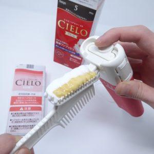 シエロヘアカラーEX 薬剤