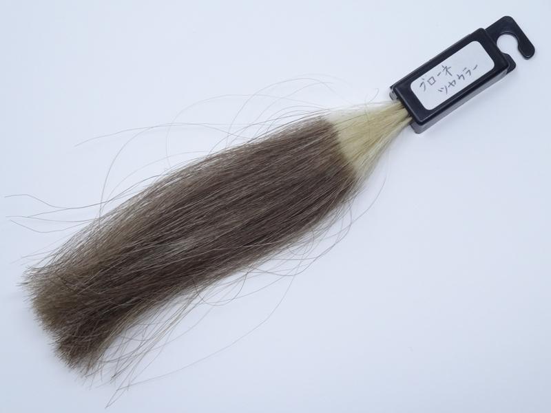 ブローネ 香りと艶カラー 白髪100%染め後