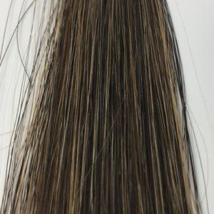 ナチュールバイタル 白髪50 染め一回目