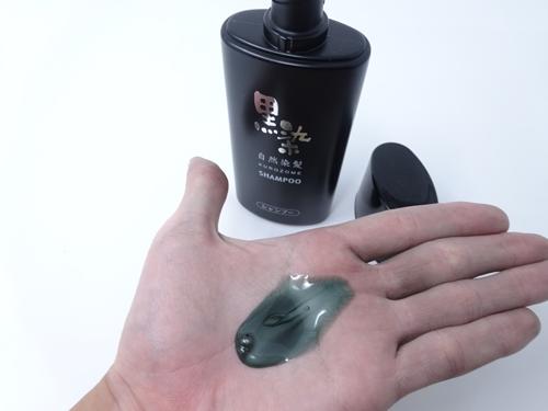 黒染めシャンプー 使用した口コミ