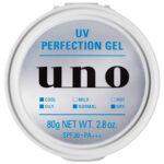 ウーノ UVパーフェクション