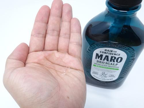 MARO デオスカルプ 使用感