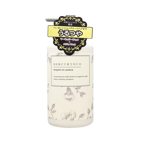 マーキュリーデュオ シャンプーの洗浄力と使用した口コミ