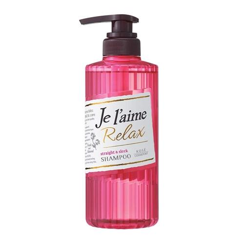 ジュレーム(ピンク)の洗浄力と使用した口コミ