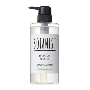 ボタニスト(モイスト)の洗浄力と使用した口コミ