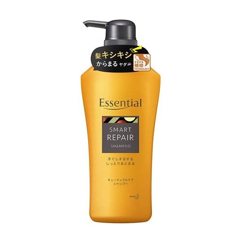 エッセンシャル(オレンジ)の洗浄力と使用した口コミ