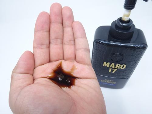 MARO17 ブラックプラス 使用感