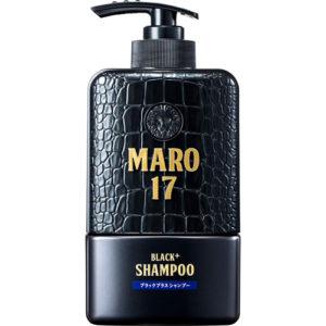 MARO17 ブラックプラス